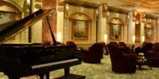 هتل بزرگ تهران ۱ تهران