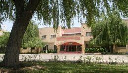 هتل پژوهش تهران