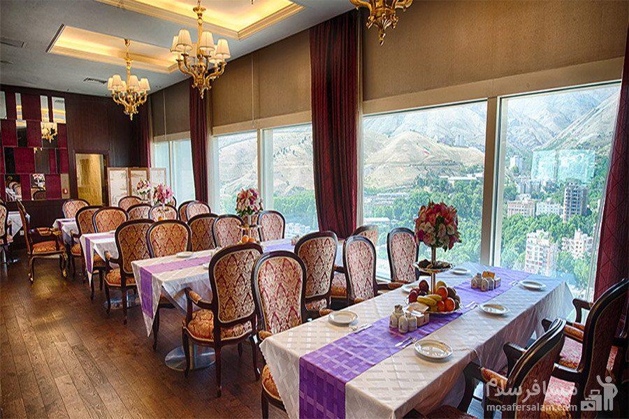 رستوران رویال هتل آزادی تهران