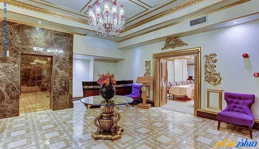 سالن کنفرانس هتل بزرگ تهران 1 تهران