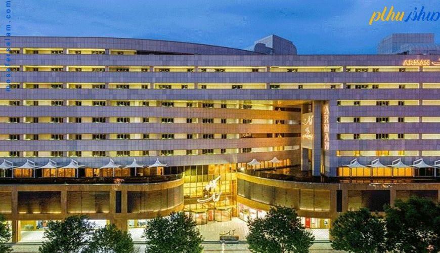 نما هتل آرمان مشهد