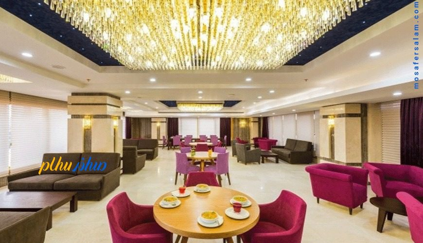 لابی هتل آرمان مشهد