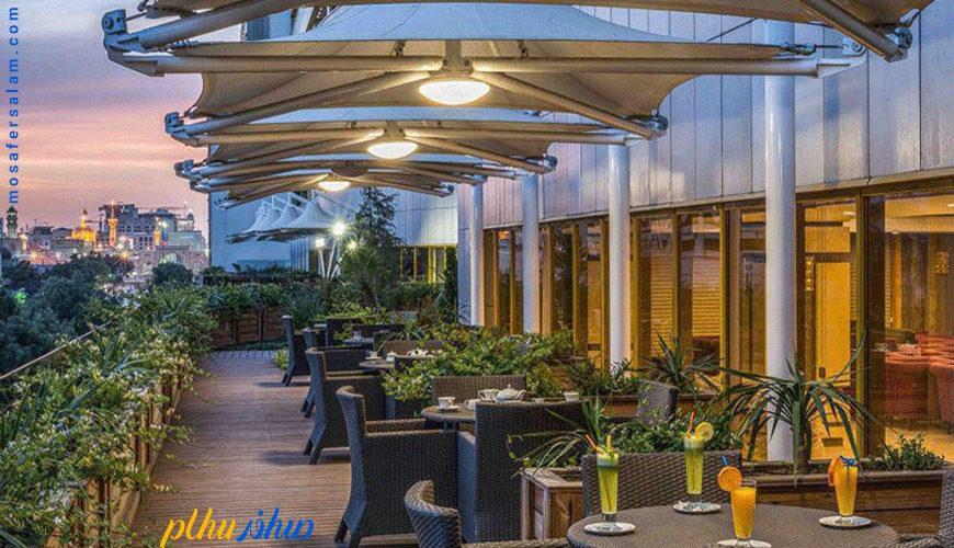 کافه هتل آرمان مشهد