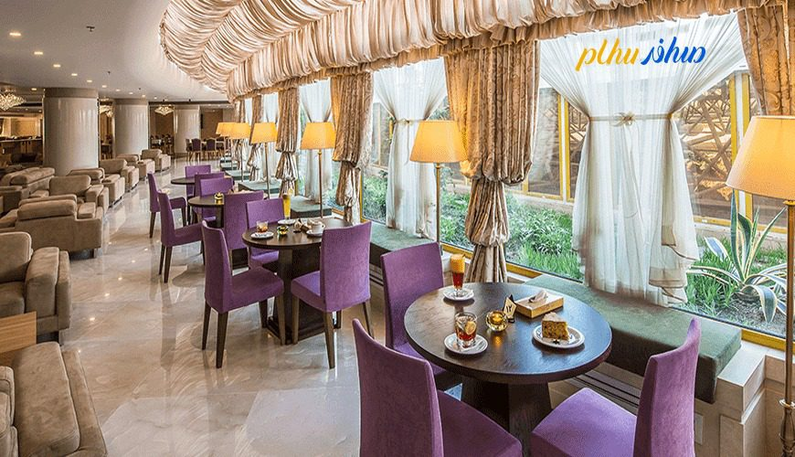 رستوران هتل آرمان مشهد