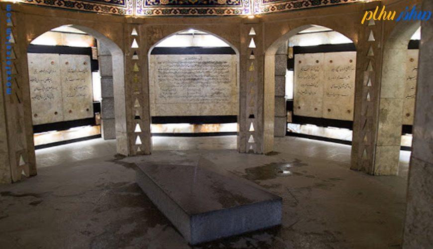 آرامگاه بابا طاهر همدان