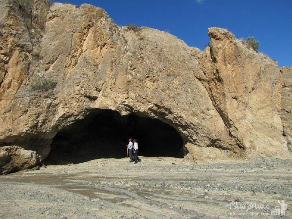 غار سیده خاتون