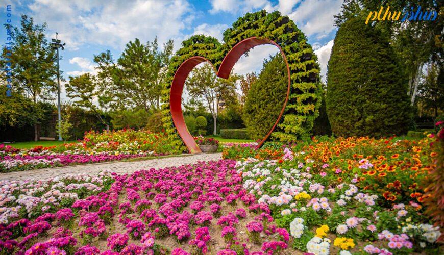 باغ گلها اصفهان