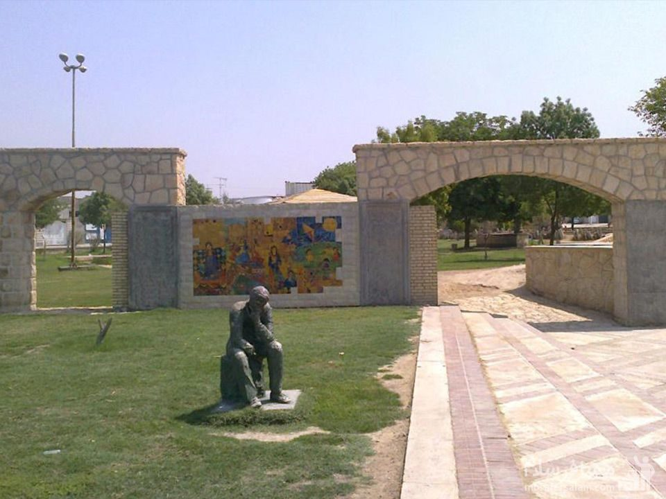 پارک فرهنگیان
