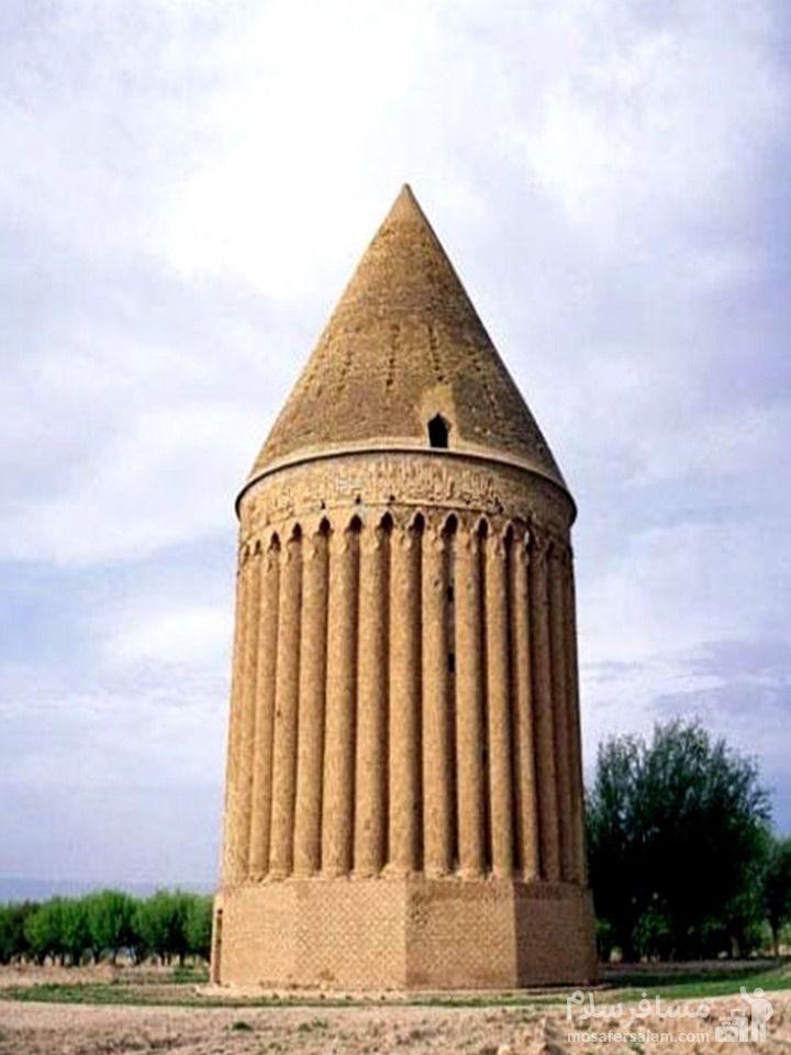 مشهد برج رادکان