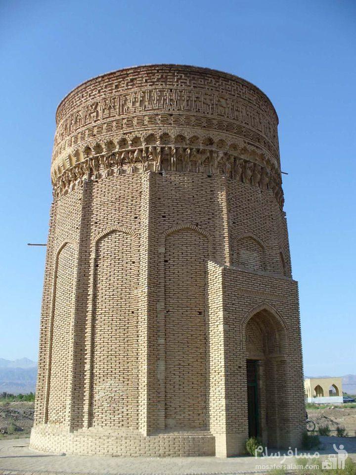 برج طغرل مهماندوست