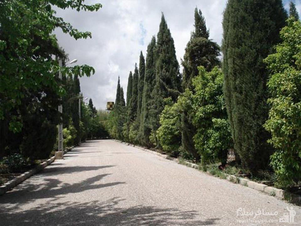 باغ شهرداری