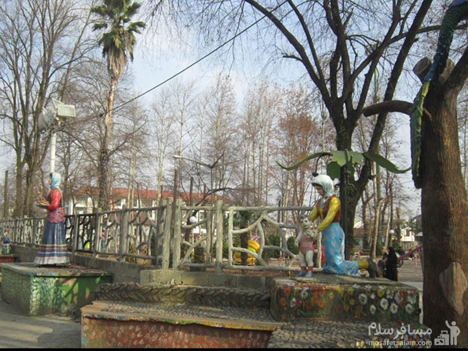 پارک فومن