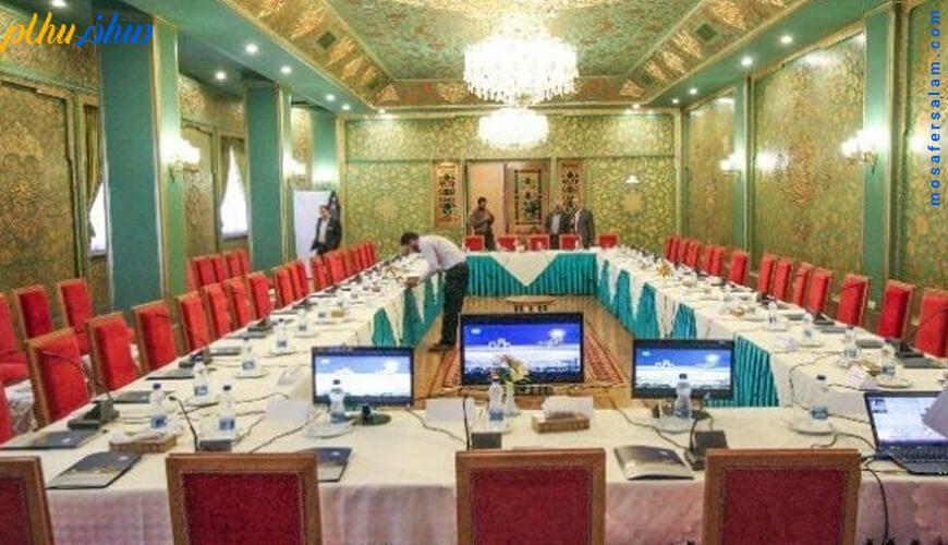 سالن جلسات هتل عباسی اصفهان