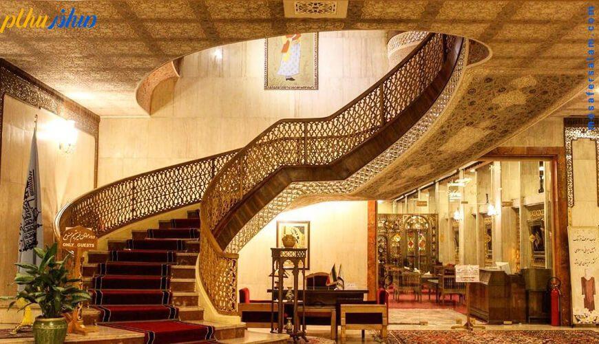 لابی هتل عباسی اصفهان