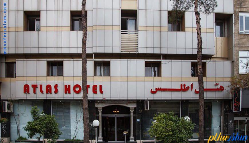 نما هتل اطلس شیراز