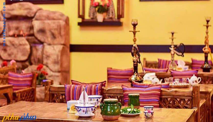 رستوران سنتی هتل اطلس شیراز