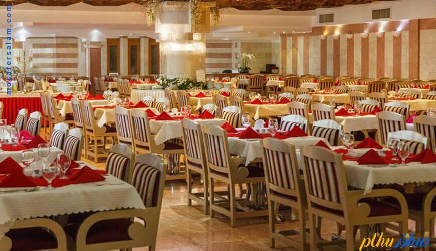 رستوران هتل اترک مشهد