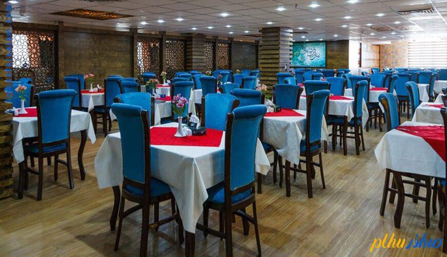 رستوران هتل آوین اصفهان