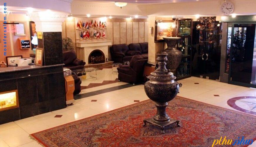 لابی هتل آزادی اصفهان