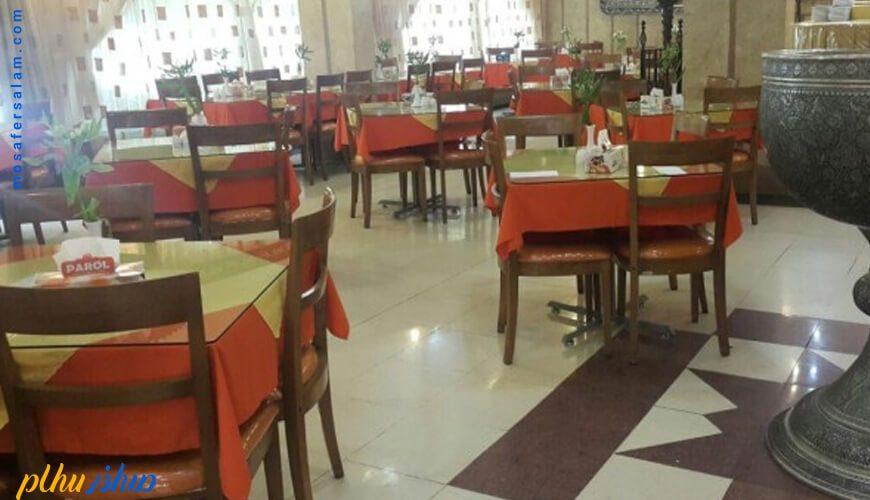 رستوران هتل آزادی اصفهان