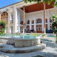 حیاط هتل بخردی اصفهان