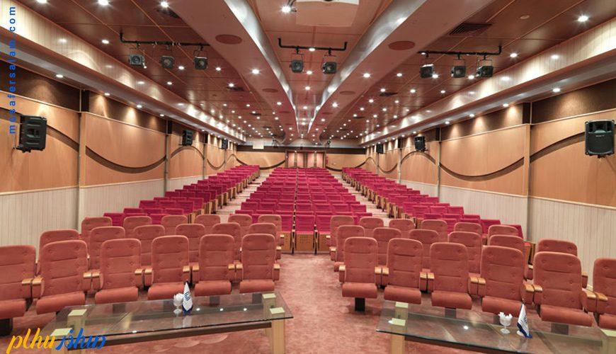 سالن همایش هتل بزرگ فردوسی تهران