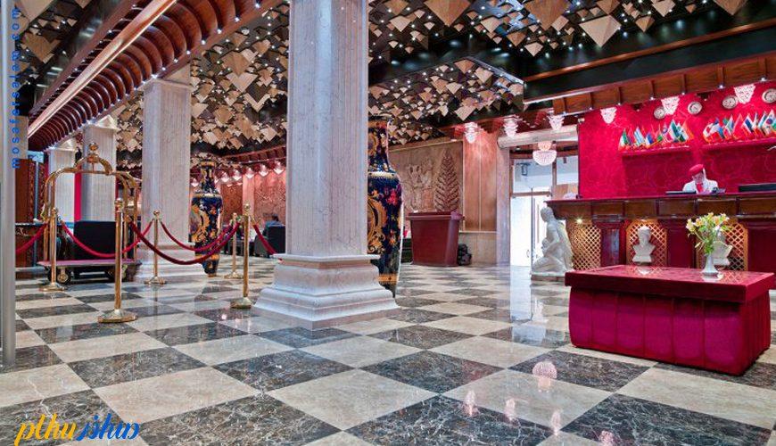 فضای داخل هتل بزرگ فردوسی تهران