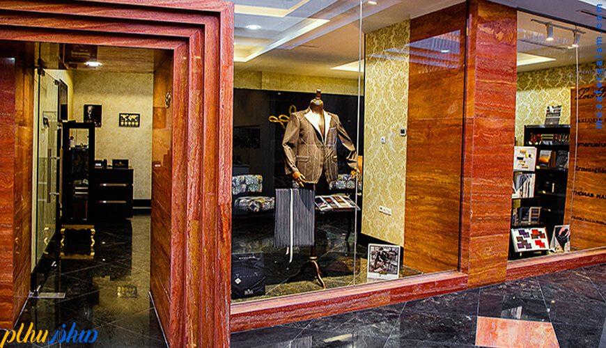 مجتمع تجاری هتل بزرگ شیراز