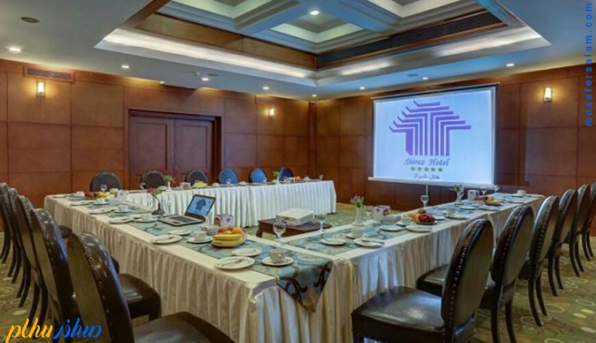 اتاق جلسات هتل بزرگ شیراز