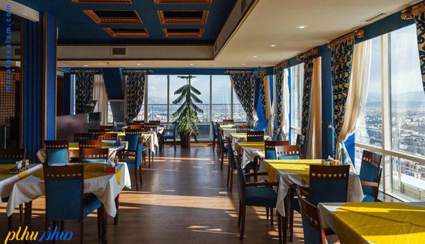 رستوران هتل چمران شیراز