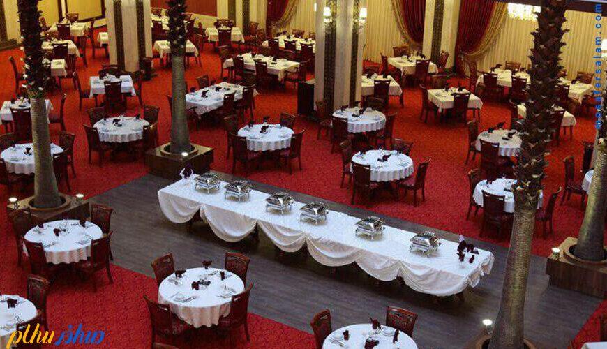 رستوران هتل مجلل درویشی مشهد
