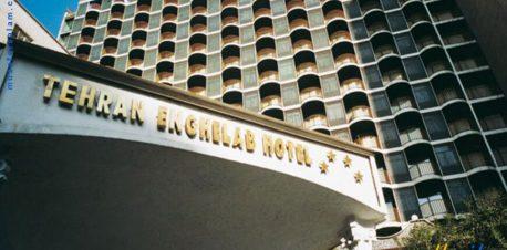 نما هتل انقلاب تهران