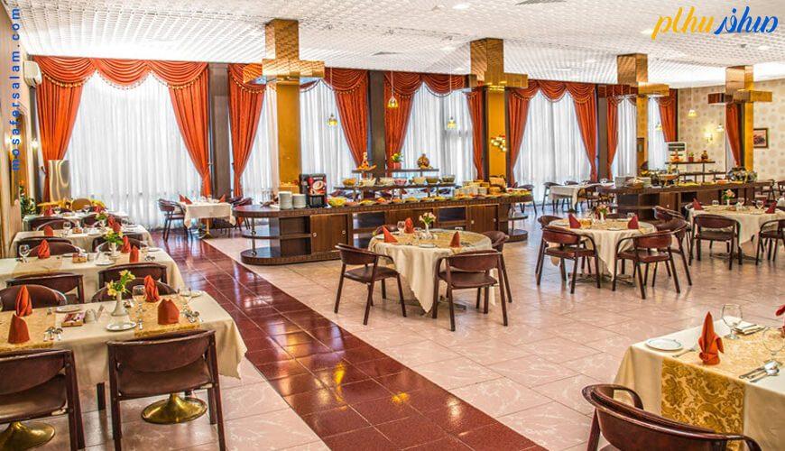 رستوران هتل پارسیان انقلاب تهران