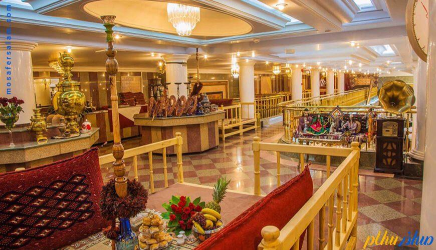 رستوران سنتی هتل قصر مشهد