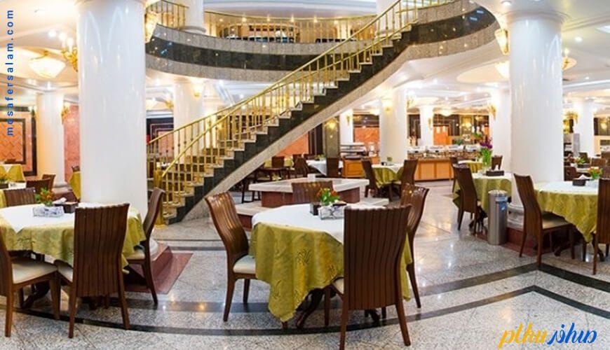 رستوران هتل قصر مشهد