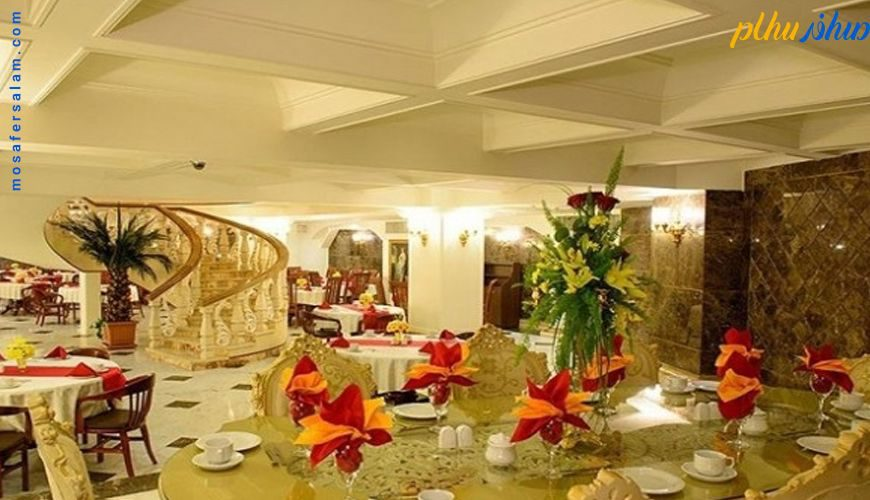 restoran hotel ghasre talayi mashhad