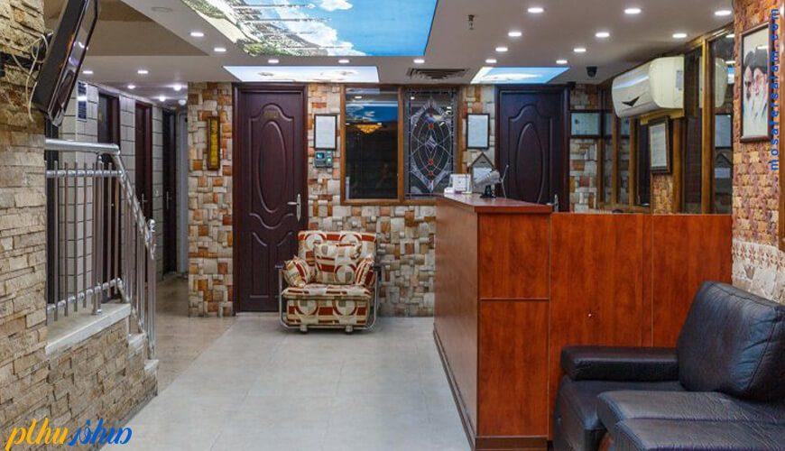 لابی هتل جمشید اصفهان
