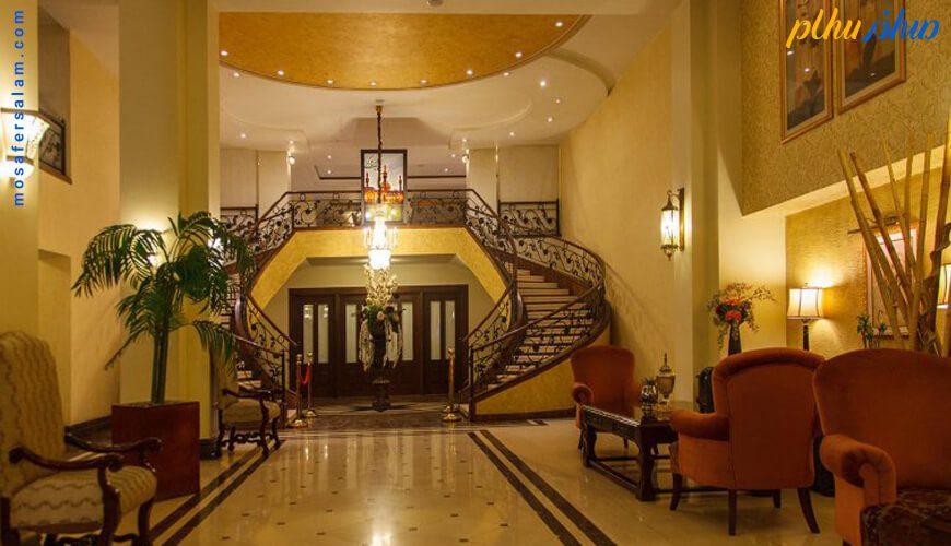 لابی هتل جواد مشهد