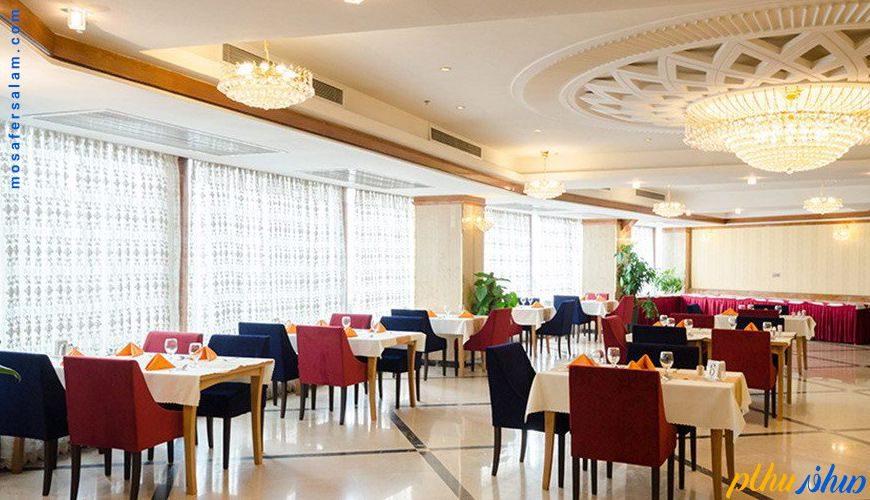 restoran hotel kosar nab mashhad
