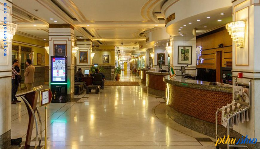 فضای داخلی هتل لاله تهران