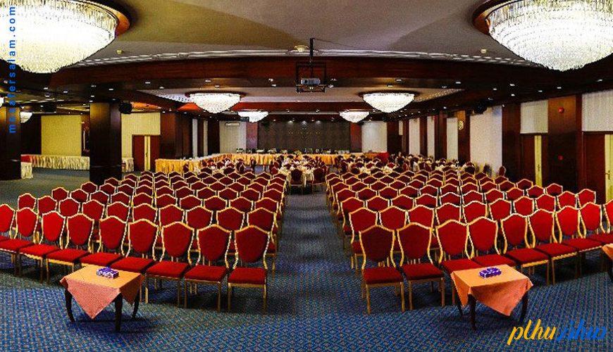 سالن همایش هتل لاله تهران