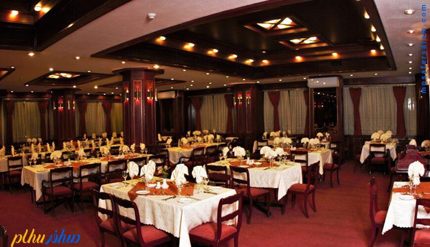 رستوران هتل پارس شیراز