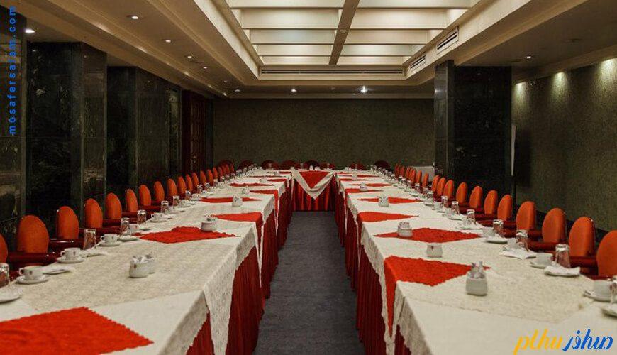 اتاق کنفرانس هتل پارس شیراز