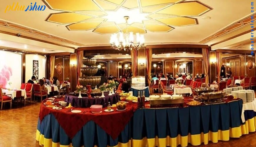 بوفه هتل پارسیان عالی قاپو اصفهان