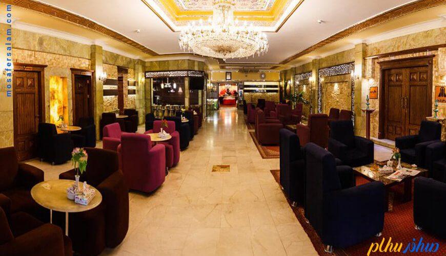 لابی هتل پارسیان عالی قاپو اصفهان