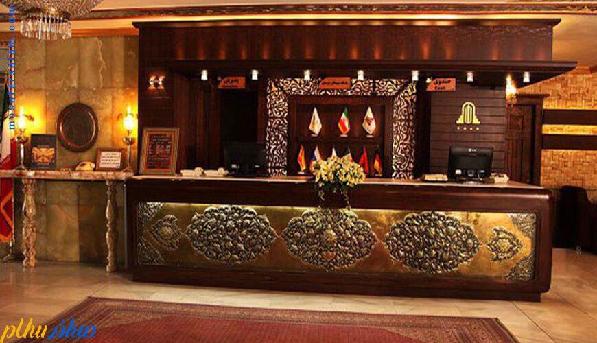 پذیرش هتل پارسیان عالی قاپو اصفهان