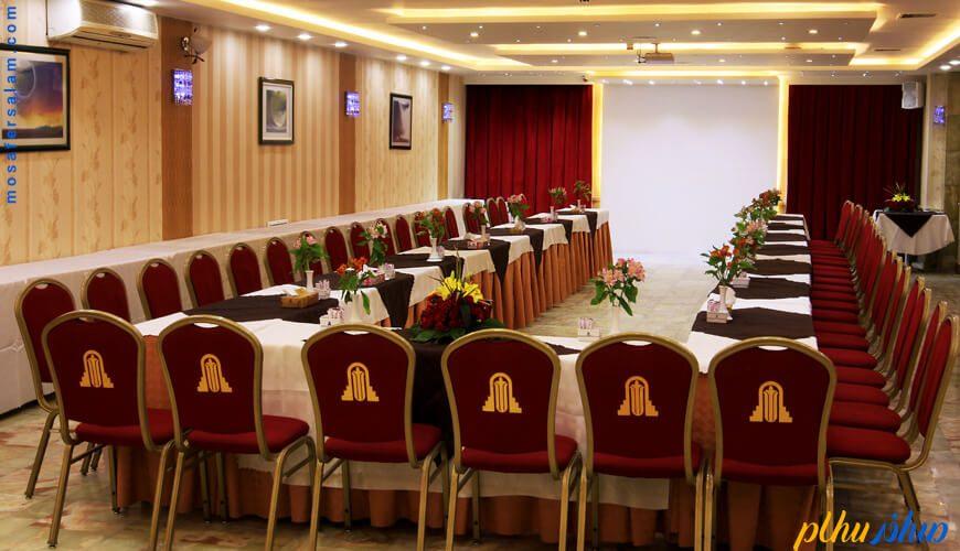 سالن کنفرانس هتل پارسیان عالی قاپو اصفهان