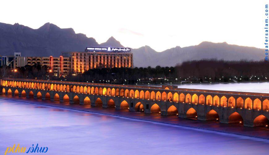 نما هتل پارسیان کوثر اصفهان