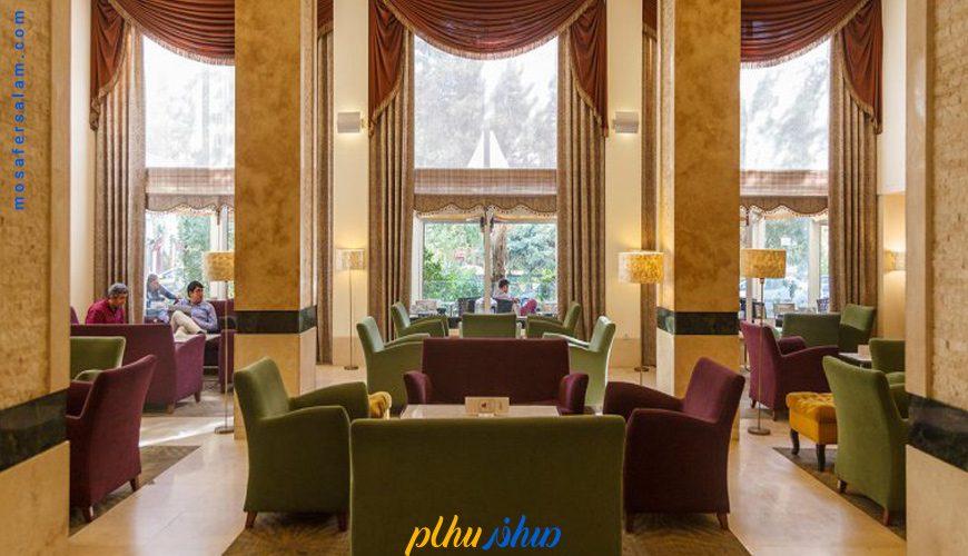 لابی هتل پارسیان اوین تهران