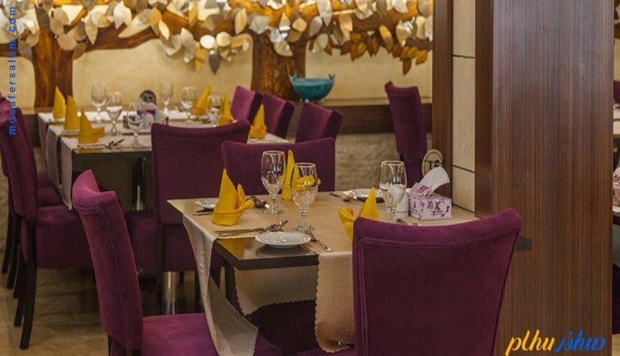 رستوران هتل پارسیان اوین تهران